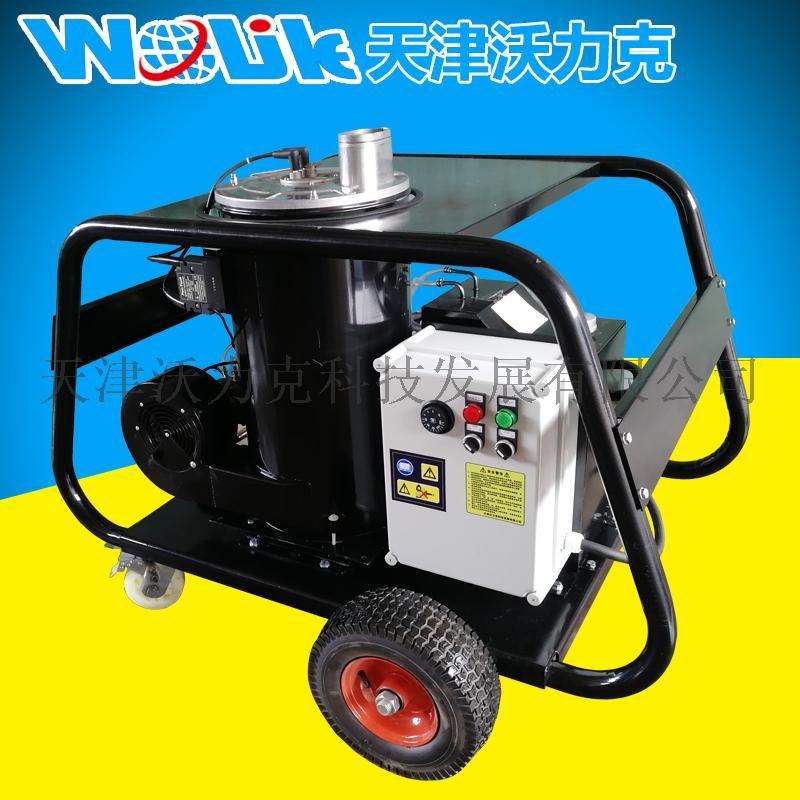 WL3521热水高压清洗机1.jpg