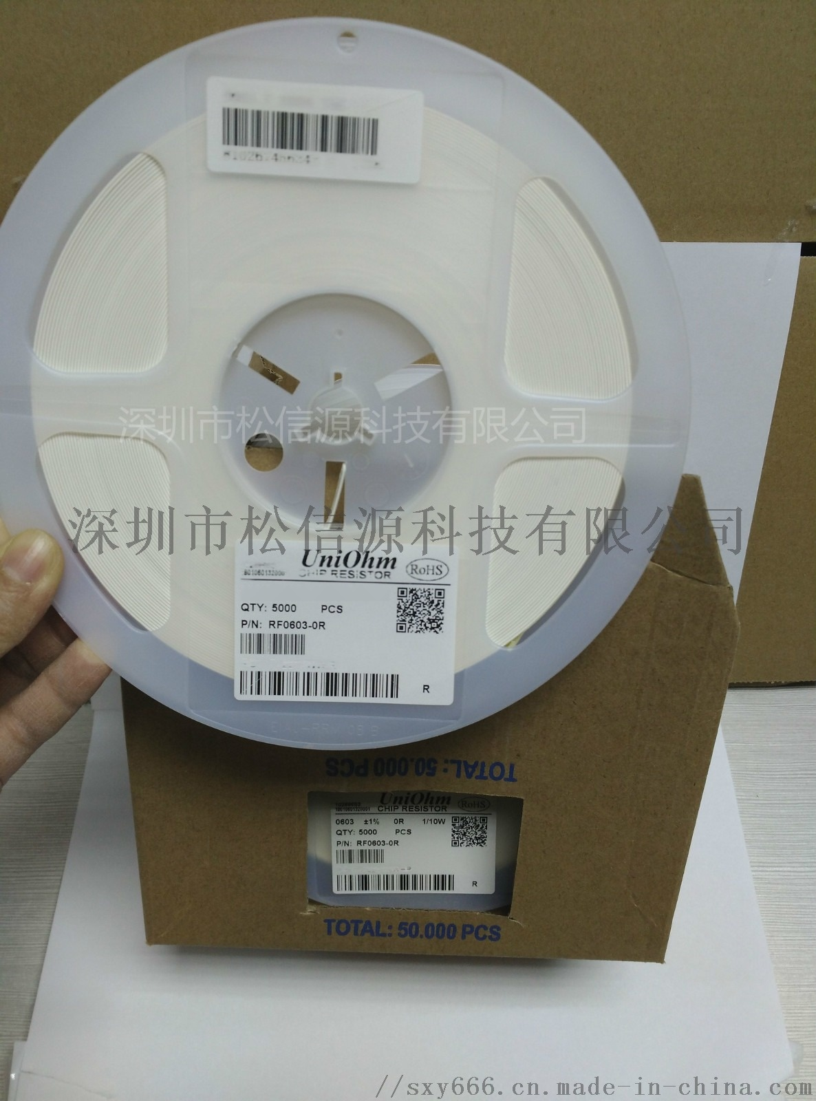 供应厚声电阻器,RF0603-0R贴片电阻850835255