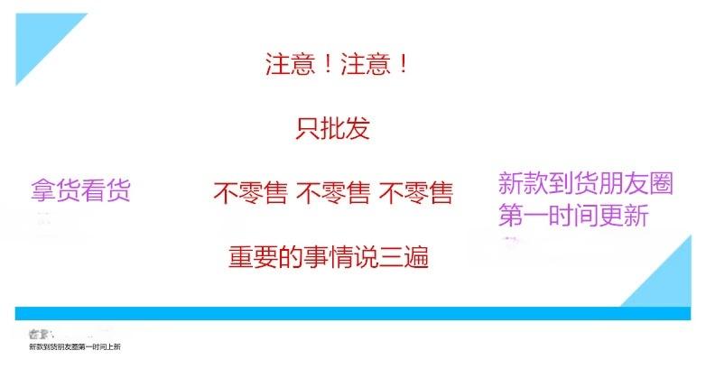 深圳品牌【布卡慕尚】女裝折扣庫存貨源124652935