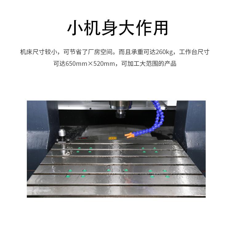 小型数控机床机身大小.jpg