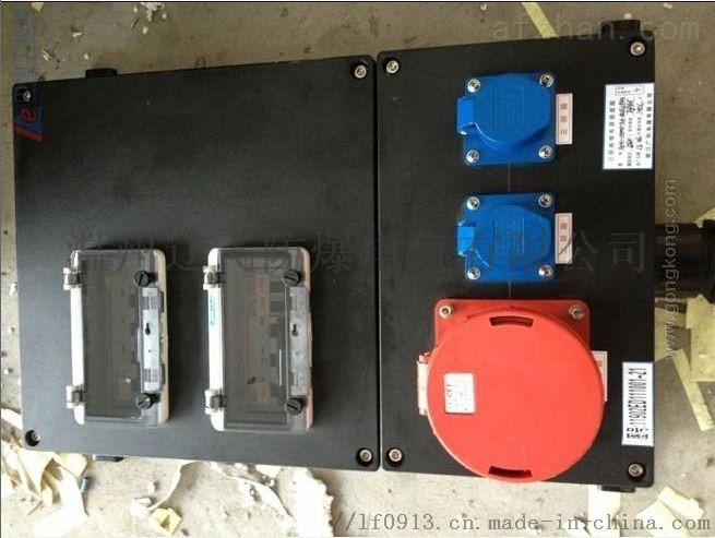 工程塑料三防照明配电箱765578282