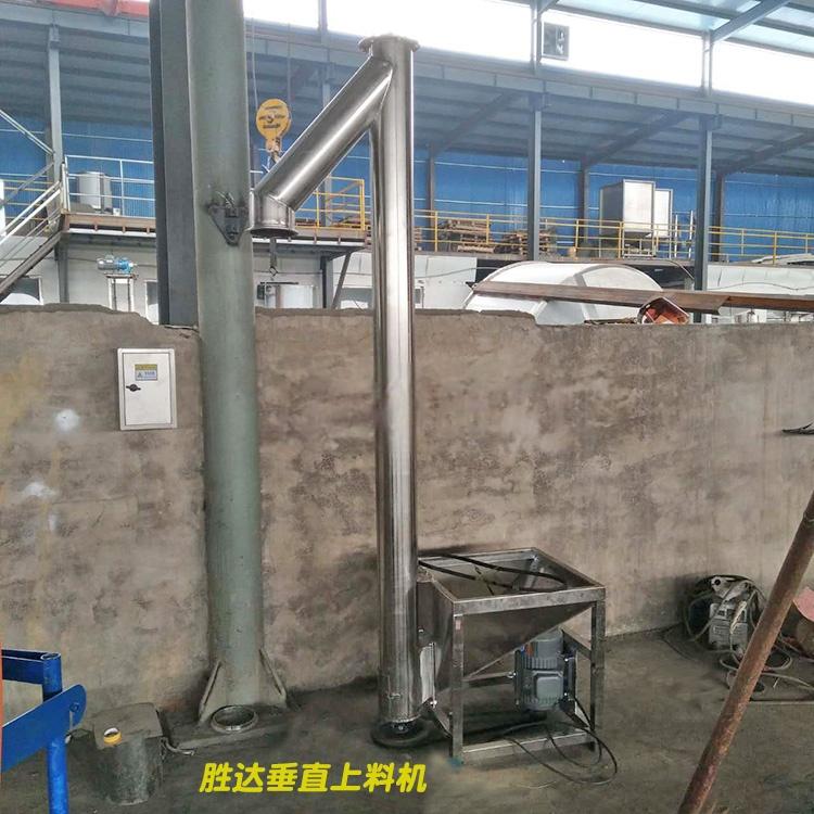 榆林供應粉末螺旋輸送機-不鏽鋼螺旋輸送機廠家-高度可定製46374265
