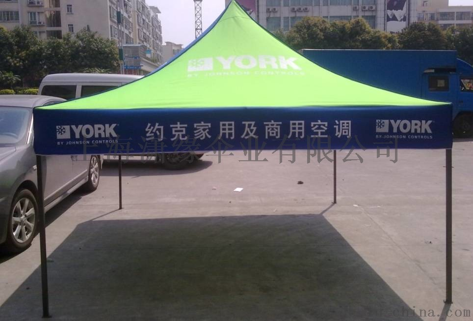 3米小金刚(22KG石斑纹支架)折叠帐篷2.jpg