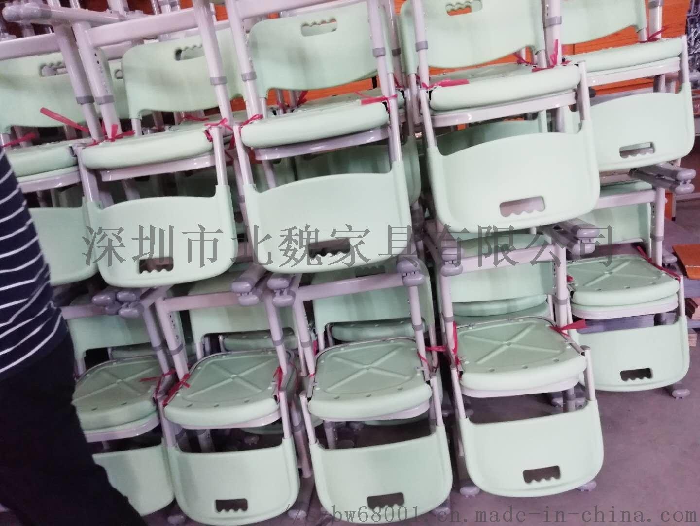 塑料課桌椅-塑料課桌椅專業廠家-深圳北魏傢俱77626715