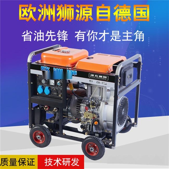 190A柴油發電電焊機 (7).jpg