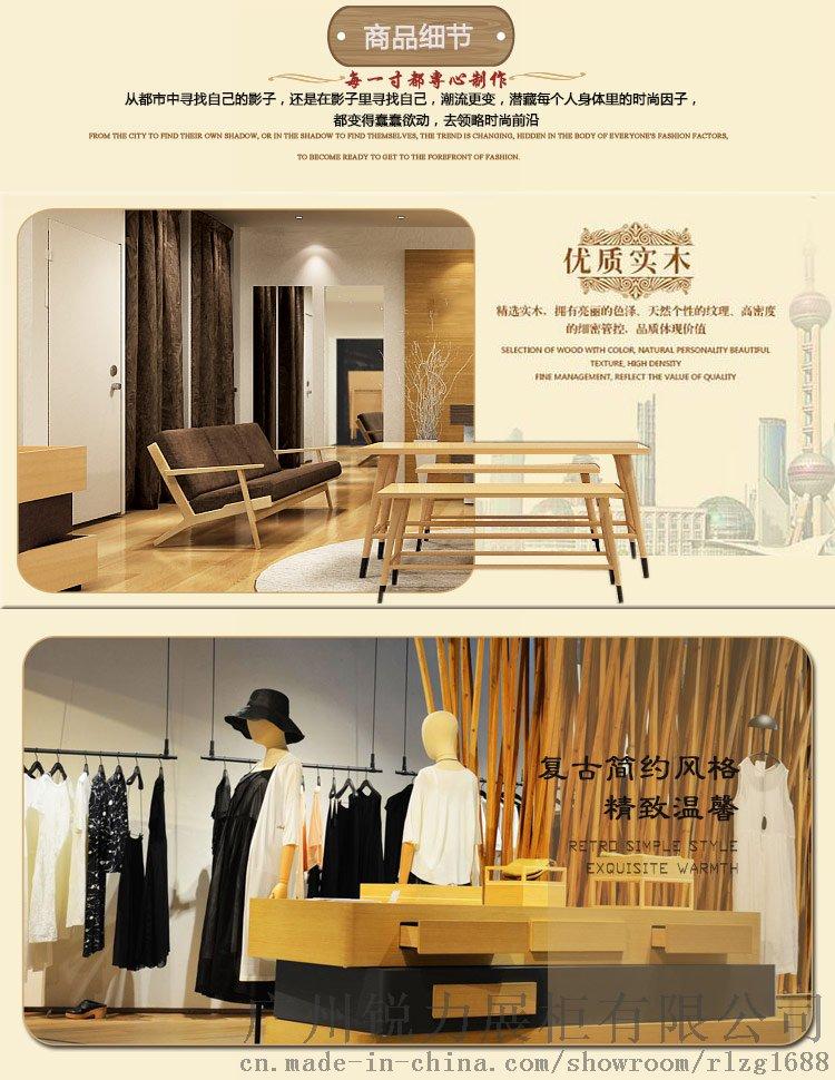 广州厂家供应服装展柜服装店展示台男女装货架60285835