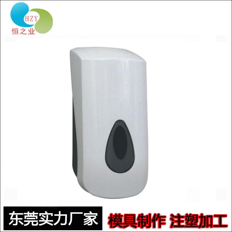 酒店手动给皂器塑料外壳模具开模注塑加工制作 定做ABS塑胶外壳 (2).jpg