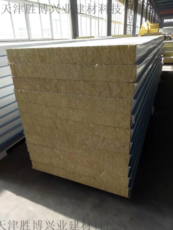 岩棉淨化板,岩棉淨化板,岩棉淨化板廠家63301692