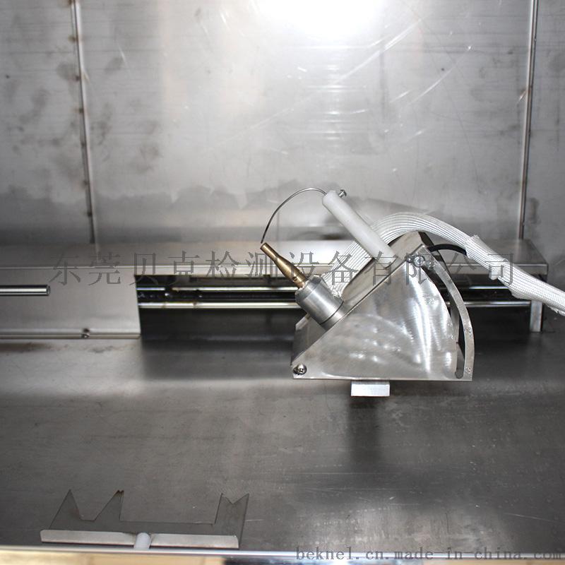 塑料垂直水平燃烧试验箱12