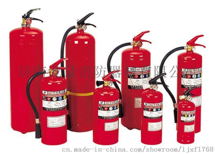 龙景消防推荐干粉灭火器使用详目769149985