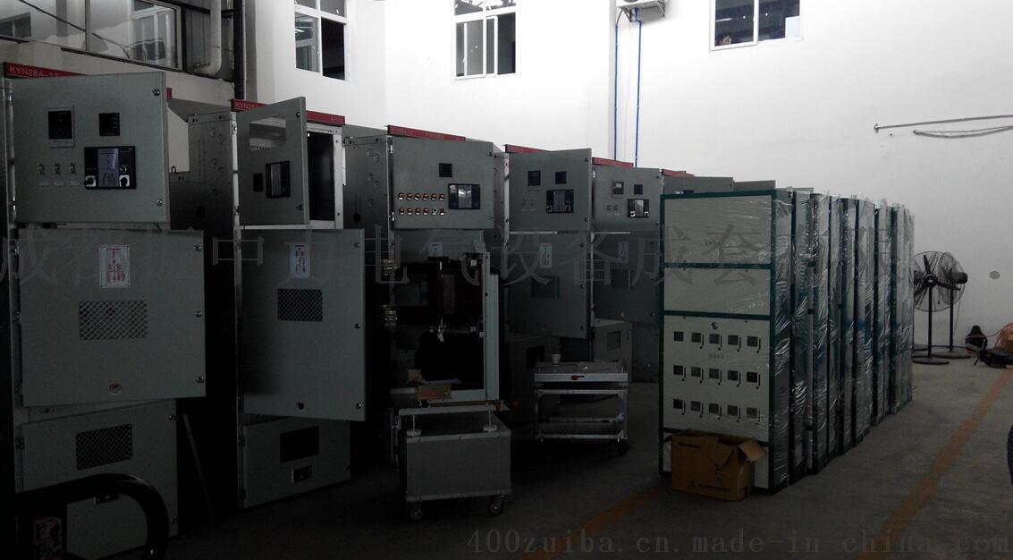 成都配電櫃生產廠家直銷:GGD低壓配電櫃736286582
