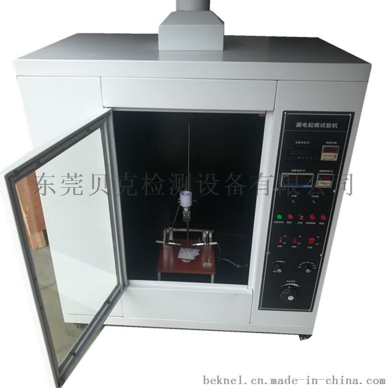 漏电起痕试验仪 漏电起痕测试试验机773141555