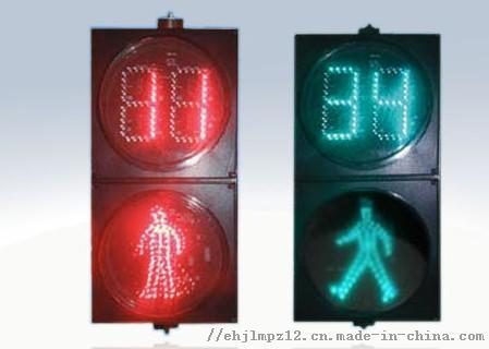 紅綠倒計時+人行交通信號燈.jpg