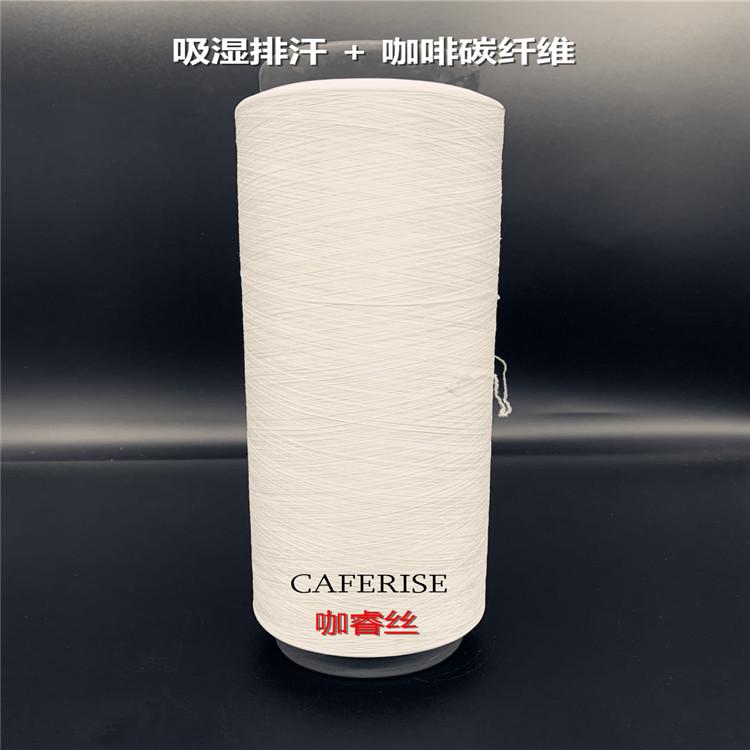 咖啡炭吸排