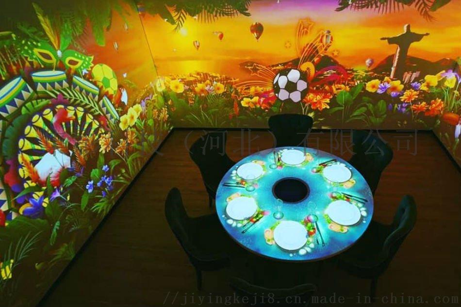 沉浸式餐厅4.jpg