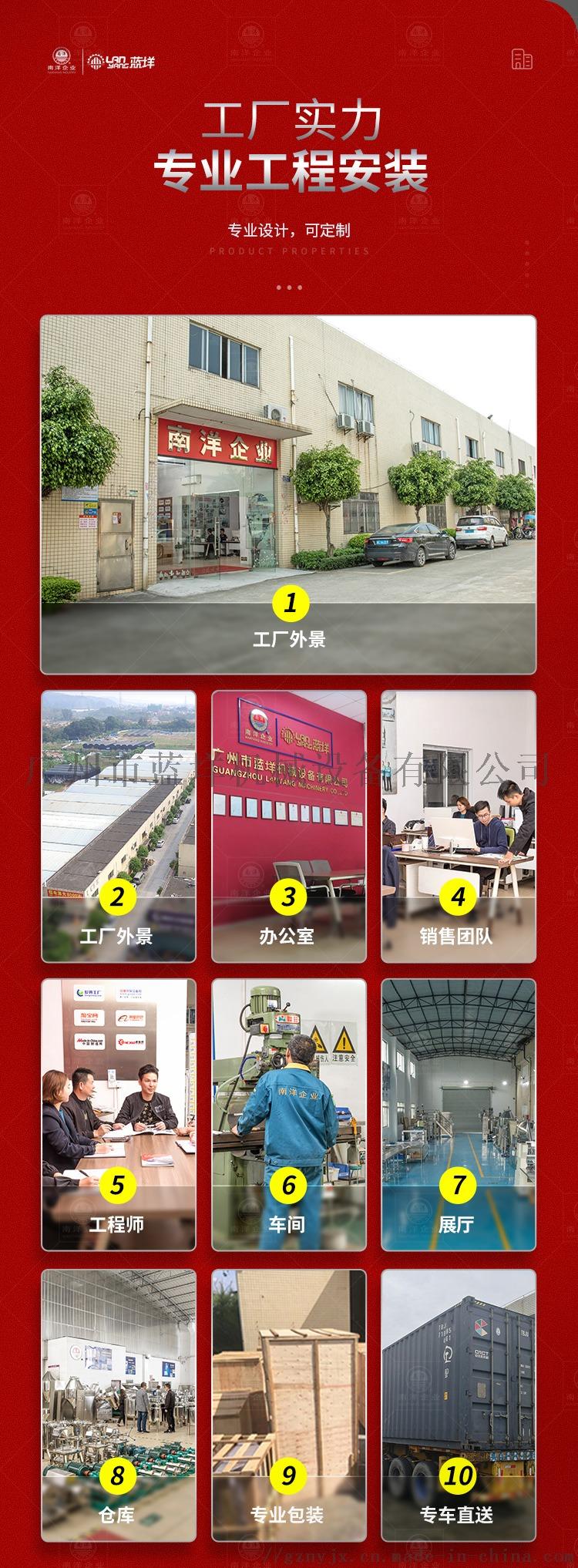 南洋实力工厂 (1).jpg
