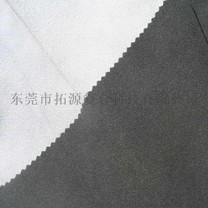 黑摇粒绒复合白色摇粒绒.jpg