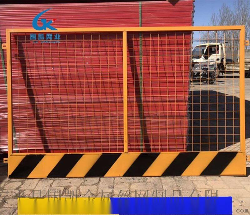 基坑护栏 (5).jpg