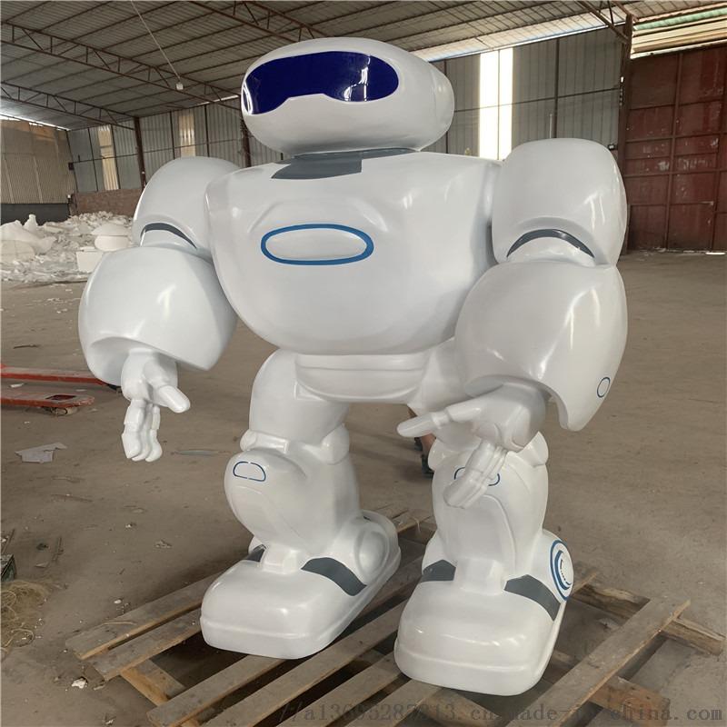 机器人模型IMG_6673.jpg
