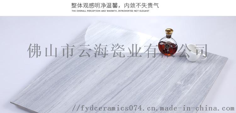 通体大理石-7_16.jpg