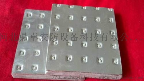 防爆板 抗爆板量身定制设计图集生产厂家鼎卓816693092