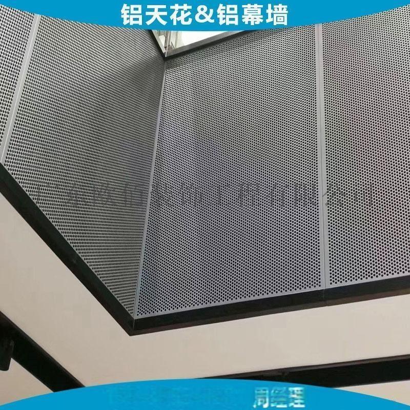 廣告幕牆裝飾烤漆衝孔鋁板 銀灰色穿孔噴漆鋁單板 大圓孔鋁板100899865