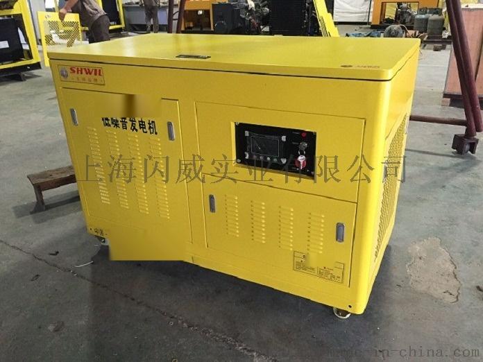 汽油发电机 30KW142722915