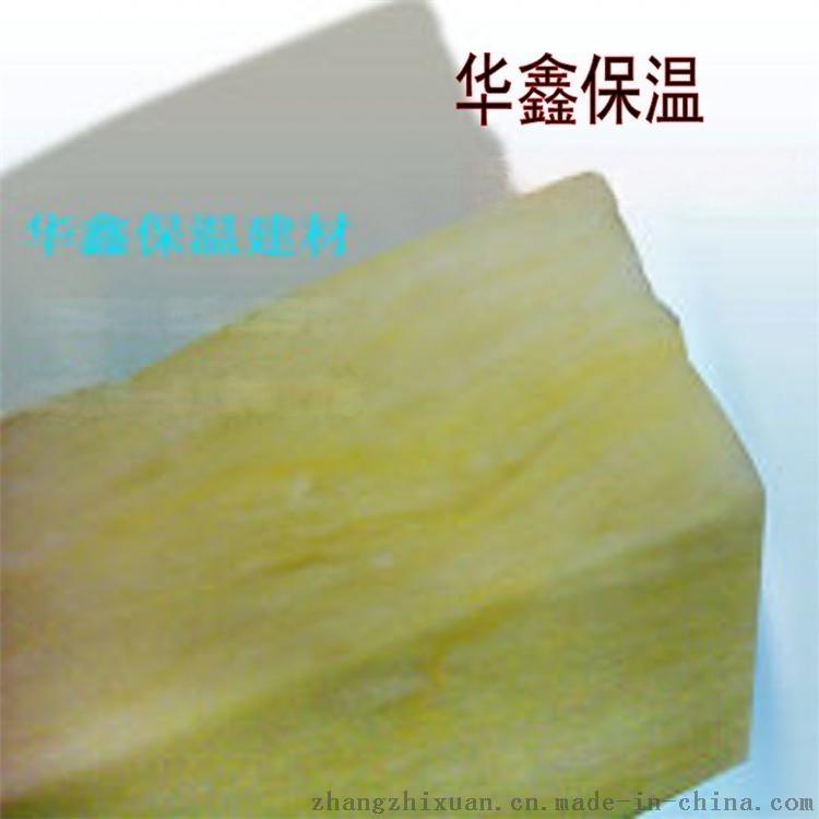 玻璃棉板是节能保温的重要发展基础39432582