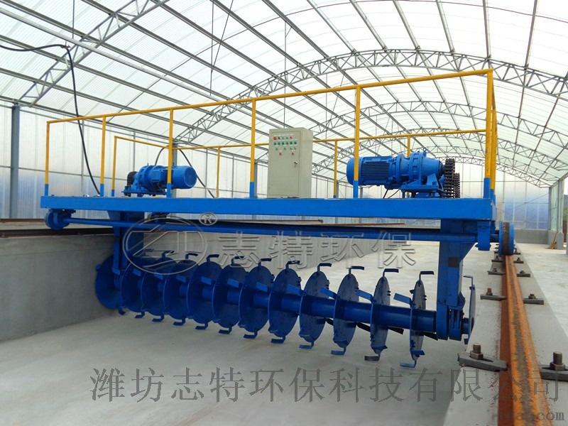 有机肥翻抛机、有机肥发酵设备90862152
