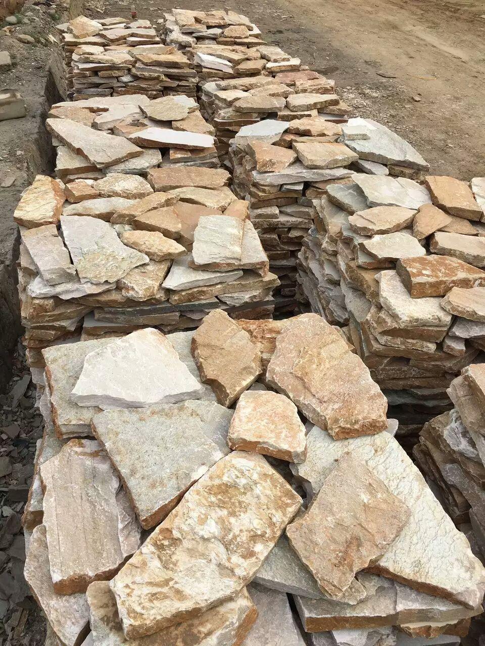 大量供應文化石蘑菇石 綠色蘑菇石鏽色蘑菇石文化石26486772
