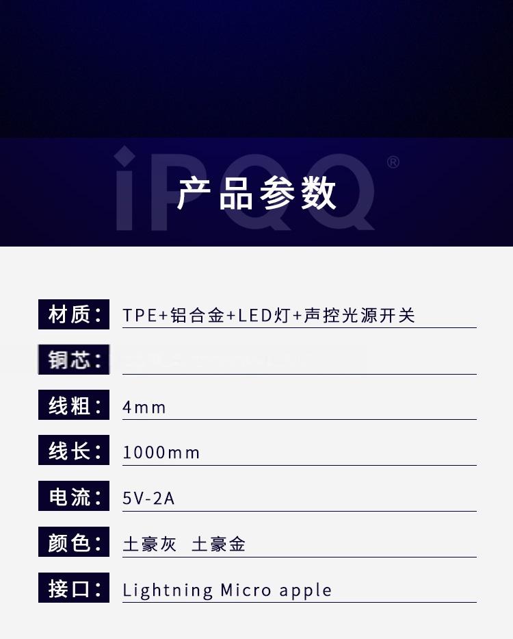 声控-恢复的_09.jpg