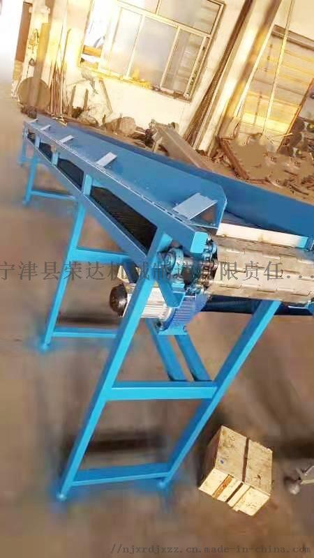 高速轴承链板机1.jpg