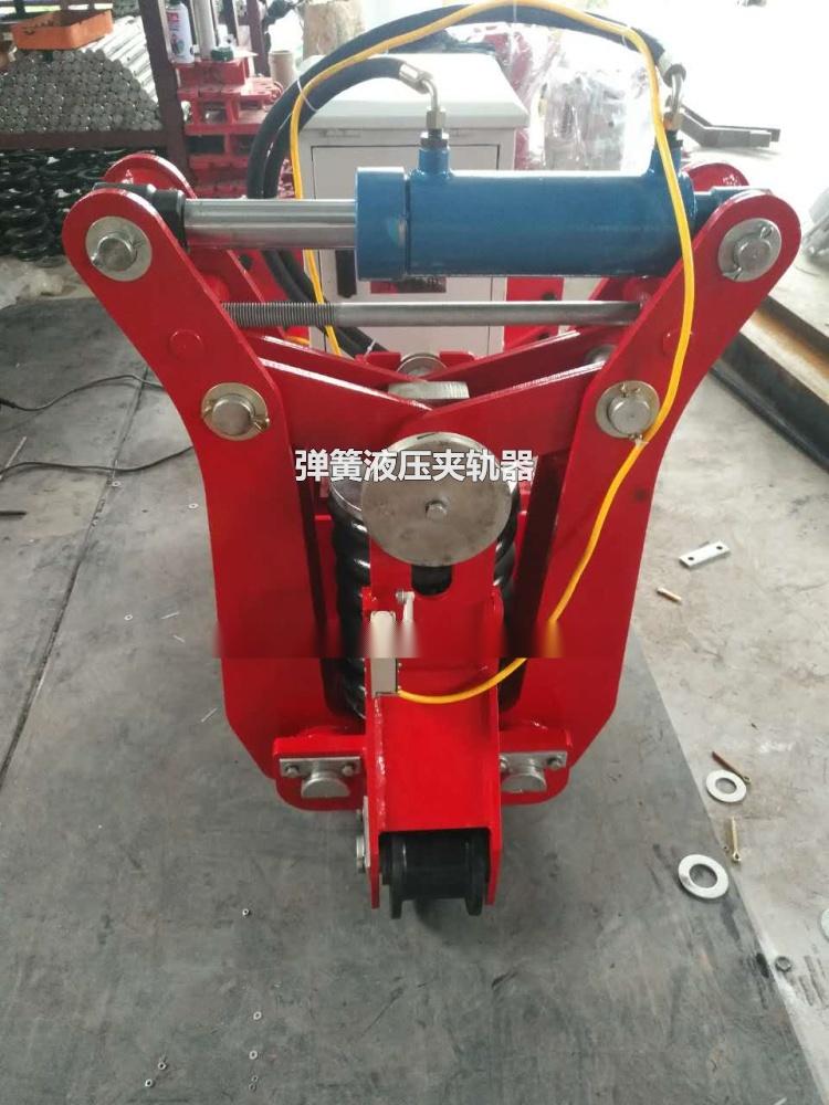 弹簧液压夹轨器 (2)