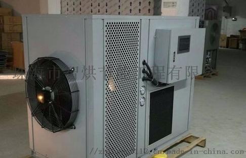 新烘乾機3.png