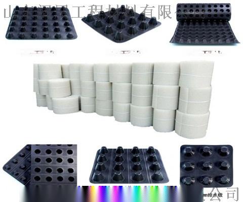 加强型蓄排水板哪个厂家好68191382