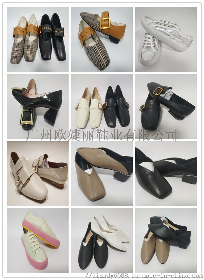 欧美女鞋,女鞋货源,高档女鞋69314102