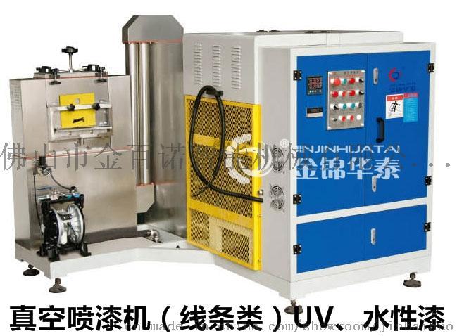 木塑喷涂机木地板喷边机 金百诺喷涂设备生产商767580045
