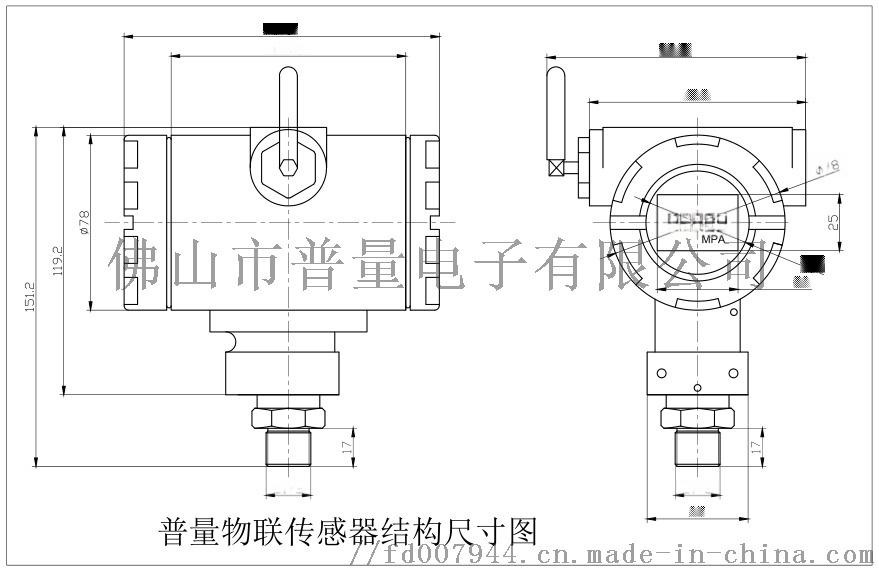 石油压力无线监控传感器 监控设备92838605