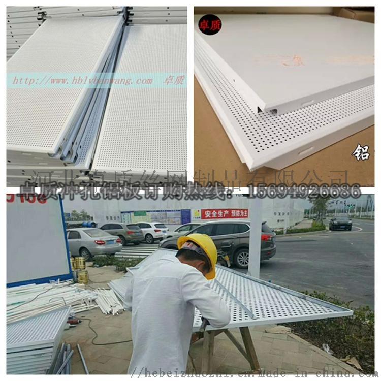 衝孔網篩板-不鏽鋼衝孔網-裝飾鋁板-加工步驟介紹54761982