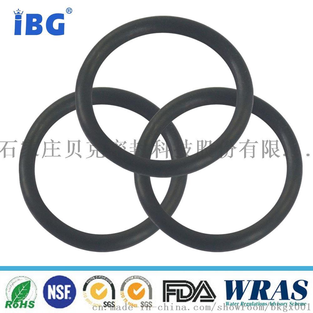 氟胶密封圈O型异形厂家硅胶垫可寄样看厂768129745
