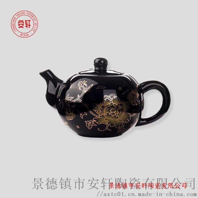 景德镇瓷器茶具批发4.jpg