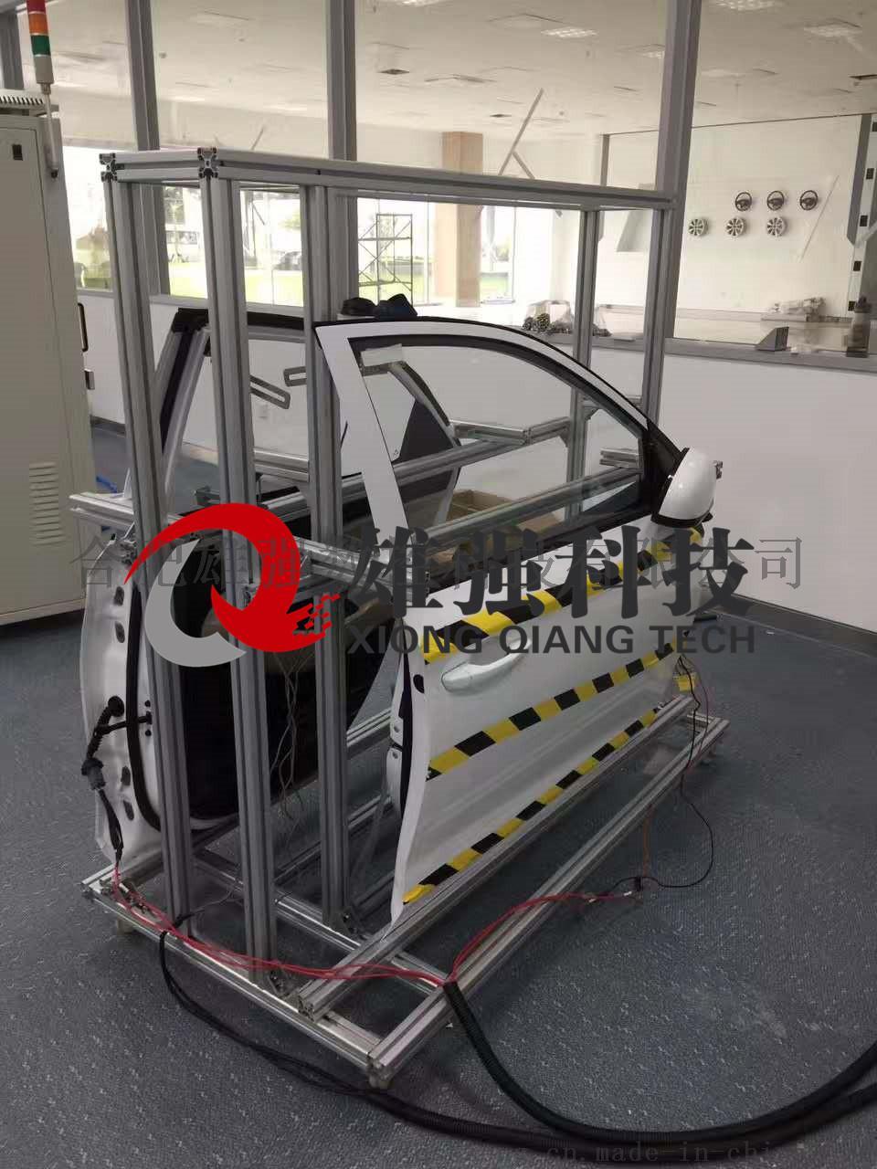 汽車玻璃升降器試驗檯41