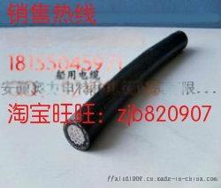 船用软电缆0.6/1kv CEFR5x2.5mm295119305