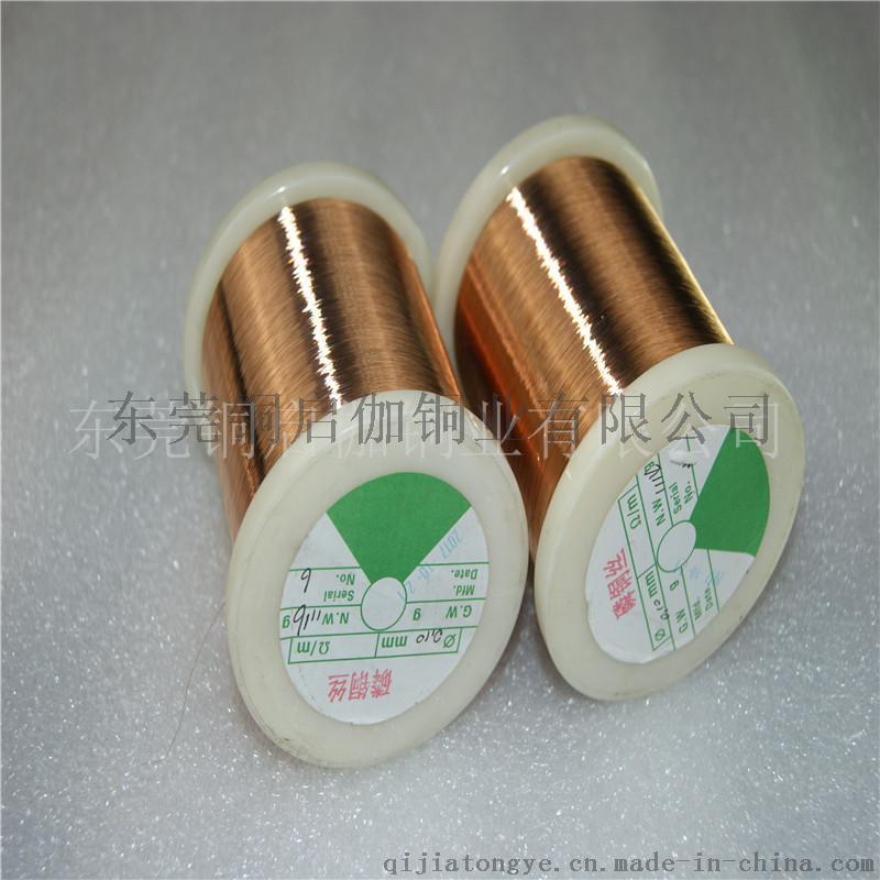 东莞锡青铜丝 0.25磷铜线 热销推荐775515435
