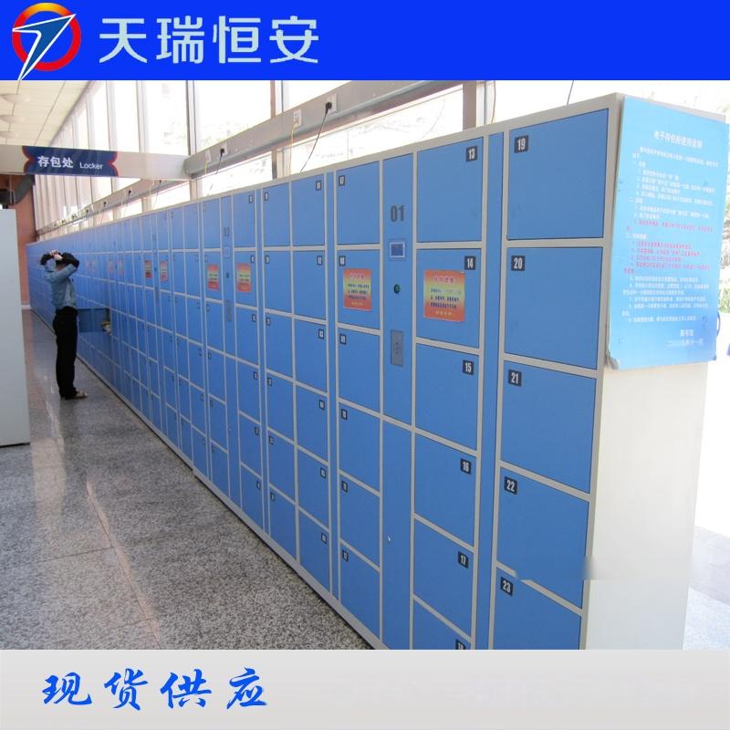 北京二外圖書館-刷卡智慧電子儲物櫃案例.jpg