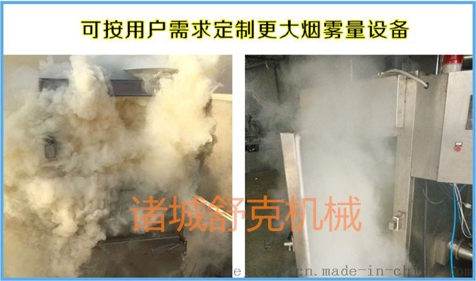 节能小型红肠烟熏炉腊肠烟熏箱75991062