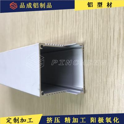 铝合金电源控制器外壳定制 张力电子围栏控制器铝合金外壳加工783556725
