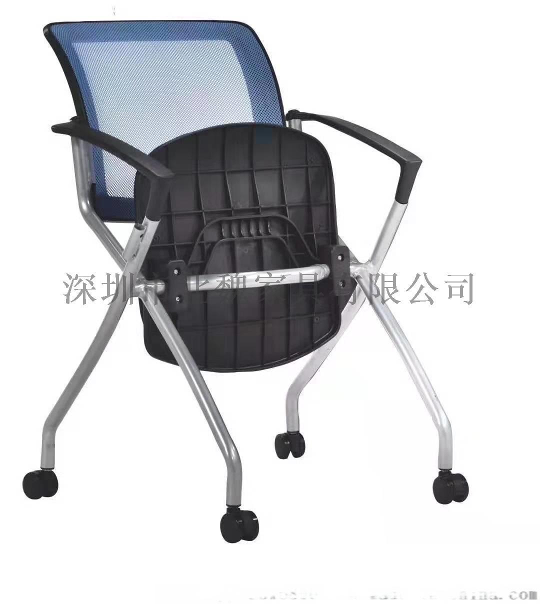 智慧学习桌椅-互动课堂桌椅-培训桌学习桌122959155