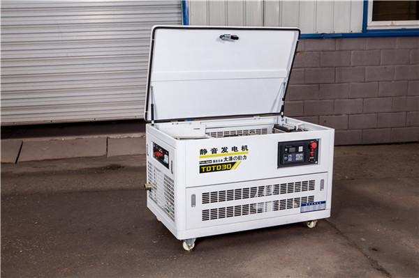 TOTO30大泽30千瓦静音汽油发电机821473392