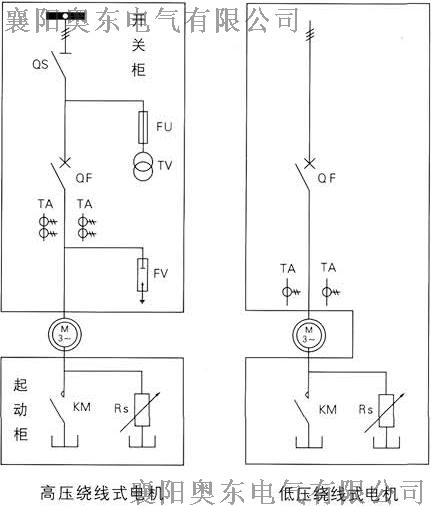 绕线水阻柜一次方案图.png